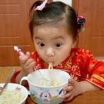 Ninja Noodle